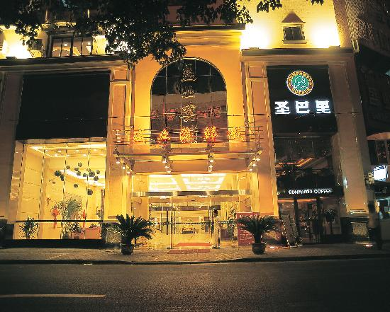Century Shengye Hotel : getlstd_property_photo