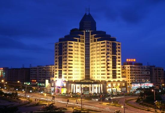 Maoming China  City pictures : Tongyue Hotel Maoming, China Photos, Prices & Hotel Reviews ...