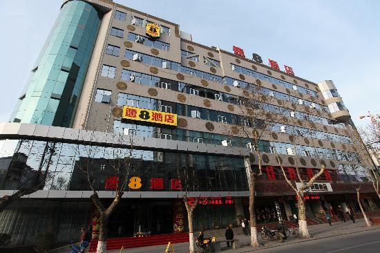 Super 8 Hotel Baoji Railway Station: 酒店外观