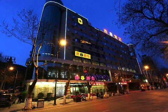 Super 8 Hotel Baoji Railway Station: 酒店夜景