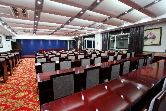 Super 8 Hotel Baoji Railway Station: 综合会议室