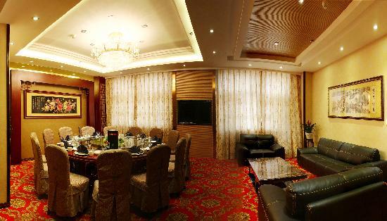 Super 8 Hotel Baoji Railway Station: 中餐厅包间