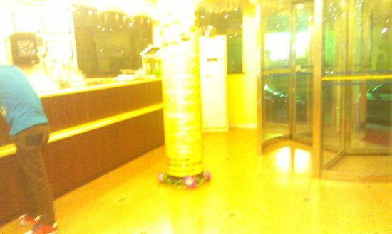Home Inn Zoucheng Tieshan Park: C:\fakepath\IMAG0245