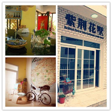 Redbud Flower International Youth Hostel: 花墅前景