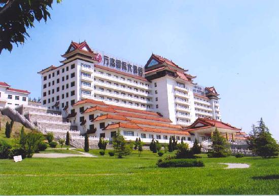 Wanjie International Hotel: getlstd_property_photo
