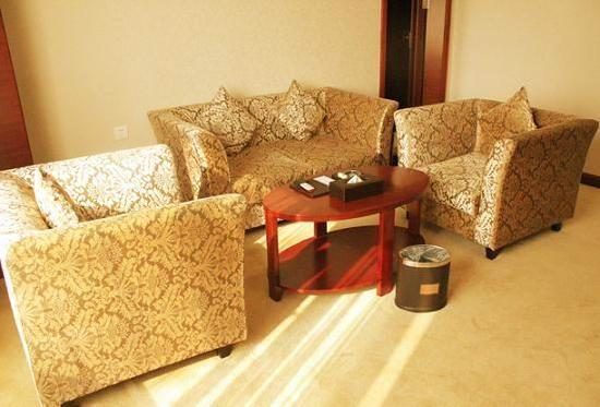 Tiandu International Hotel: 商务套房