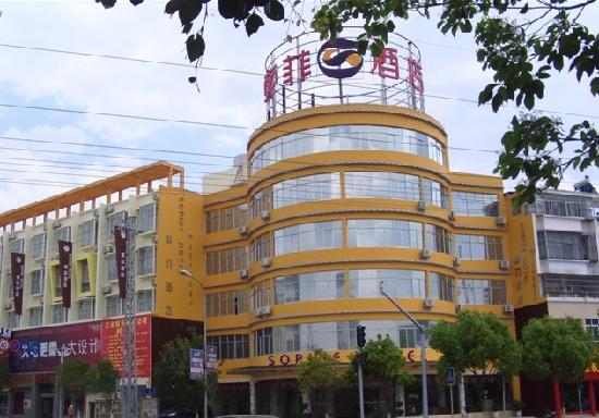 Suofei Hotel: getlstd_property_photo