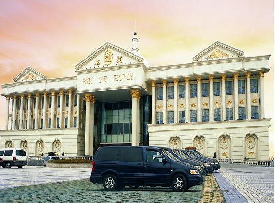 Photo of Dongfang Shipu Business Hotel Ningbo