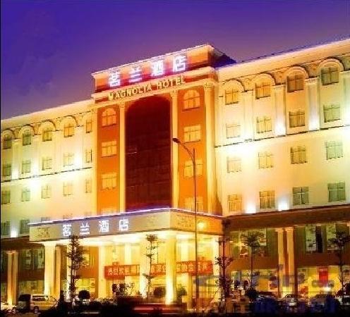 Magnolia Hotel: getlstd_property_photo