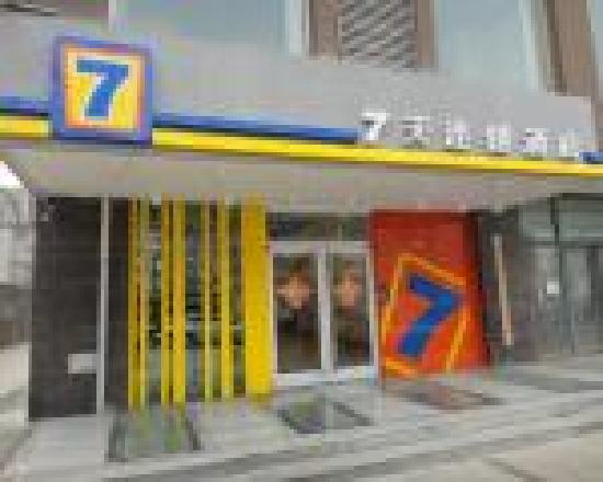 7 Days Inn Shijiazhuang Heping West Road Beizhan