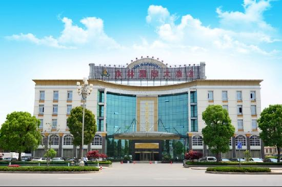 Yonglin International Hotel
