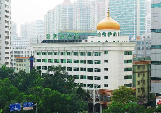 Muslim Hotel: getlstd_property_photo