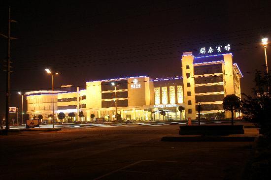 Photo of Kai Tai Hotel Taizhou