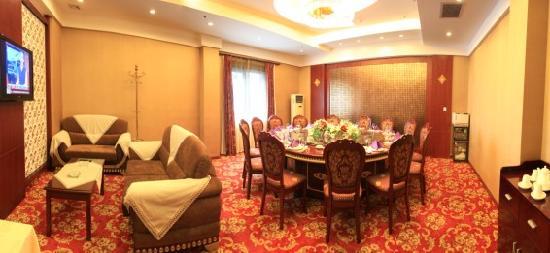 Xiazhou Yiling Hotel: 豪华大包房