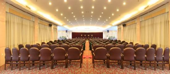 Xiazhou Yiling Hotel: 大会议厅