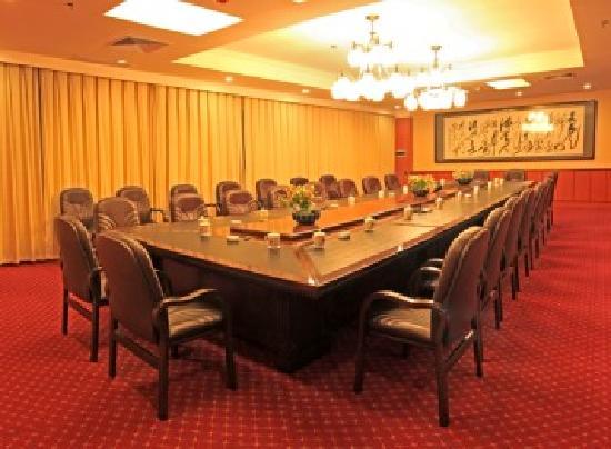 Xiazhou Yiling Hotel: 中会议厅