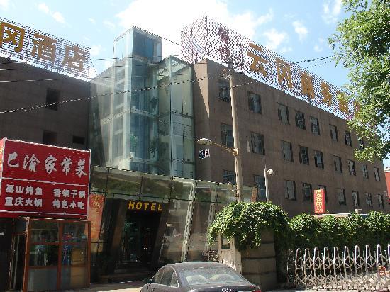 Yun Gang Hotel