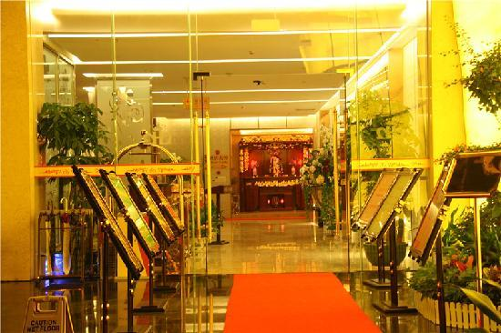 Photo of Fang Fang Li Hotel Shenzhen