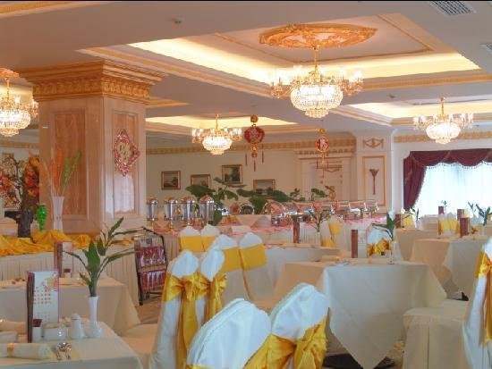 Photo of Mingcheng International Hotel Changsha