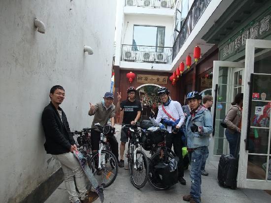 Wushanyi Youth Hostel