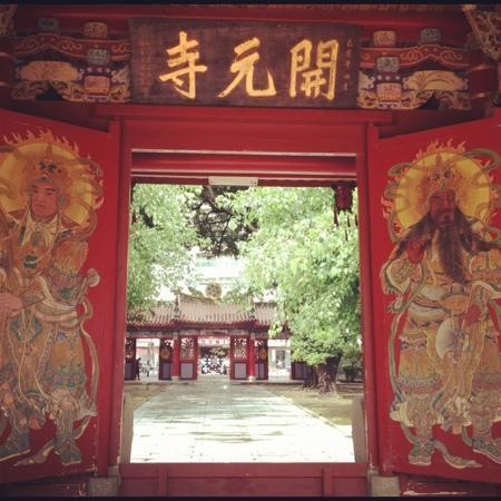 Kaiyuansi : 很清幽的地方