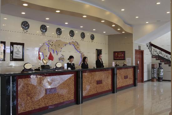 Huailai Hotel