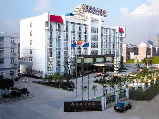 Heng Chun Yuan Hotel