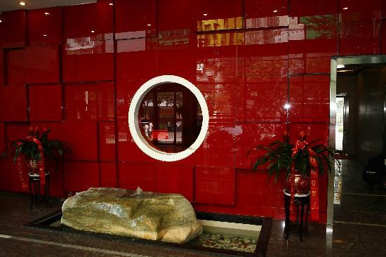 Joy Time Fashion Hotel: getlstd_property_photo