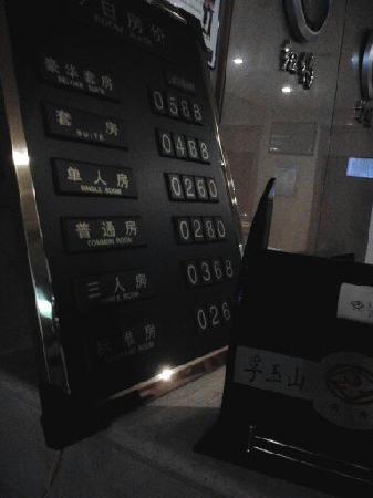 Fuyushan Hotel