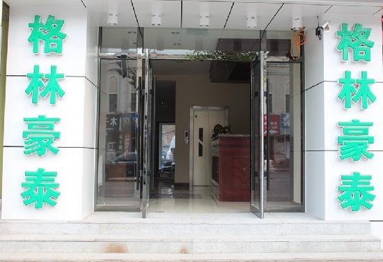GreenTree Inn Changchun Dajing Road