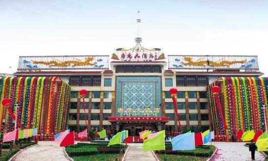 Photo of Tangyao Hotel Linfen
