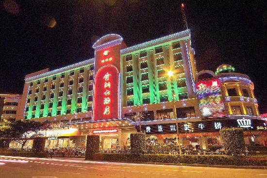 Photo of Jinzhou Hotel Quanzhou