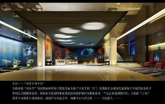 Nine Dynasty International Hotel