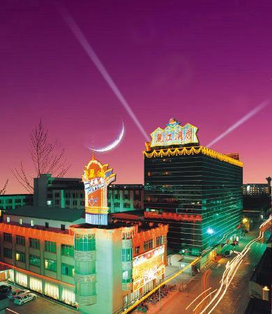 Lijiang Hotel: getlstd_property_photo