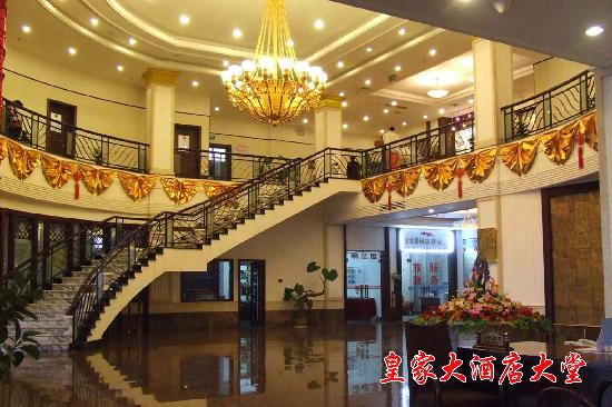 Ruichang, Cina: 酒店大堂