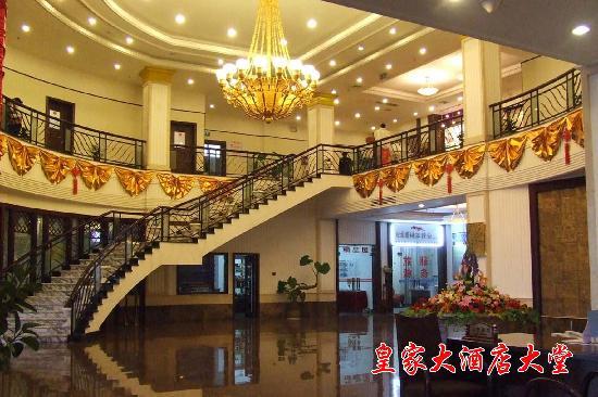 Ruichang, Κίνα: 酒店大堂
