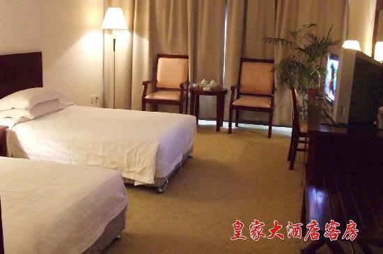 Ruichang, Κίνα: 酒店客房