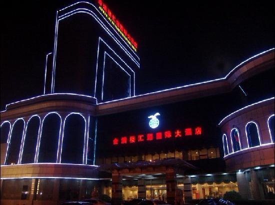 Jinmanlou Huiyuan International Hotel : 照片描述