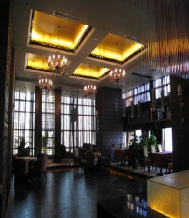Nomo Grand Continental Service Apartment : 西餐厅