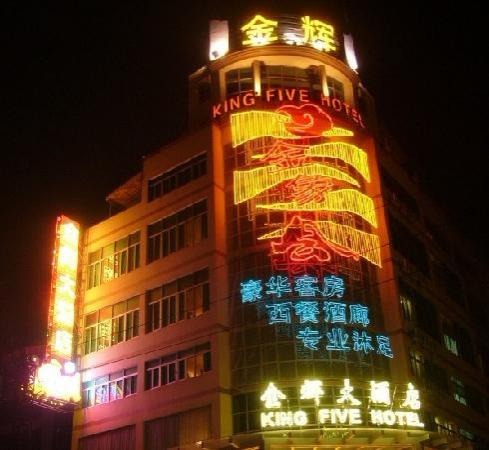 King Five Hotel: 酒店外景
