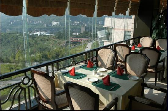 Wanzhou International Hotel: 照片描述