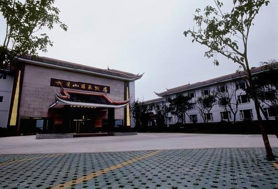 Lingxiu Hotspring Hotel