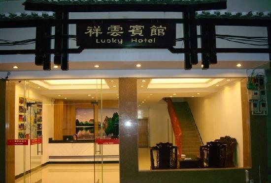 Photo of Xiangyun Hotel Yangshuo