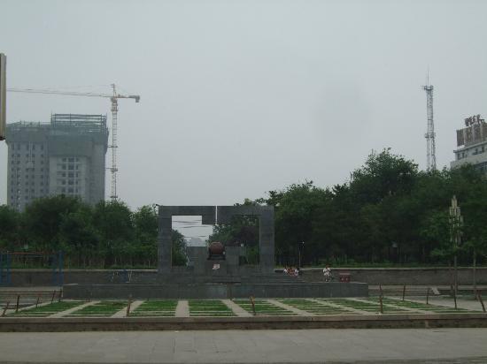 Zhonghua Square