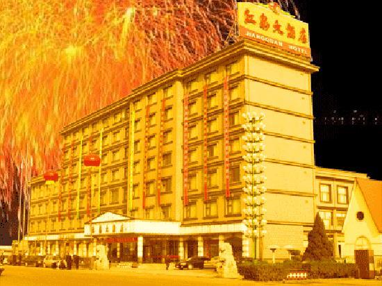 Photo of Jiangquan Hotel Linyi
