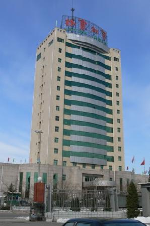 Baochi Hotel