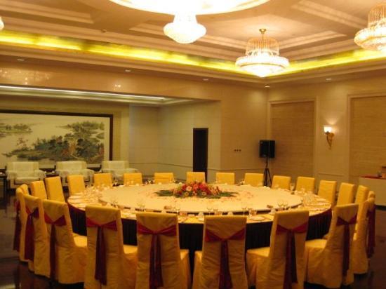 Baochi Hotel: 贵宾厅
