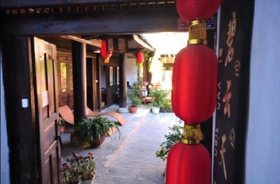 Xiangzuo Times Hostel Lijiang Biyuntian: getlstd_property_photo