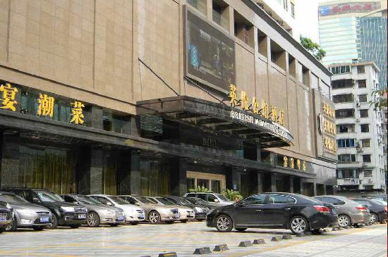 Yinglun Gongguan Hotel: getlstd_property_photo