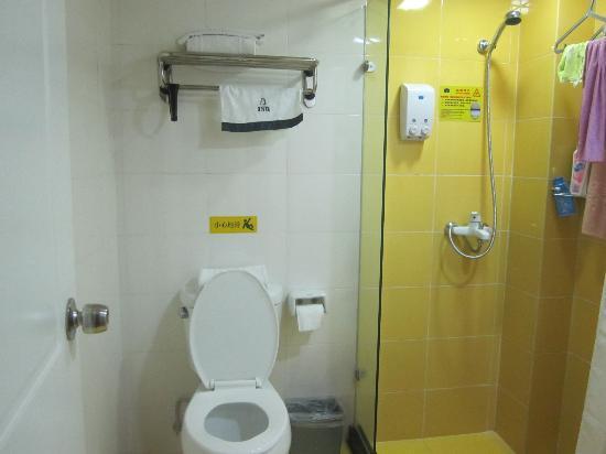 Home Inn Wuhan Xudong Youyi Avenue: 卫浴很新